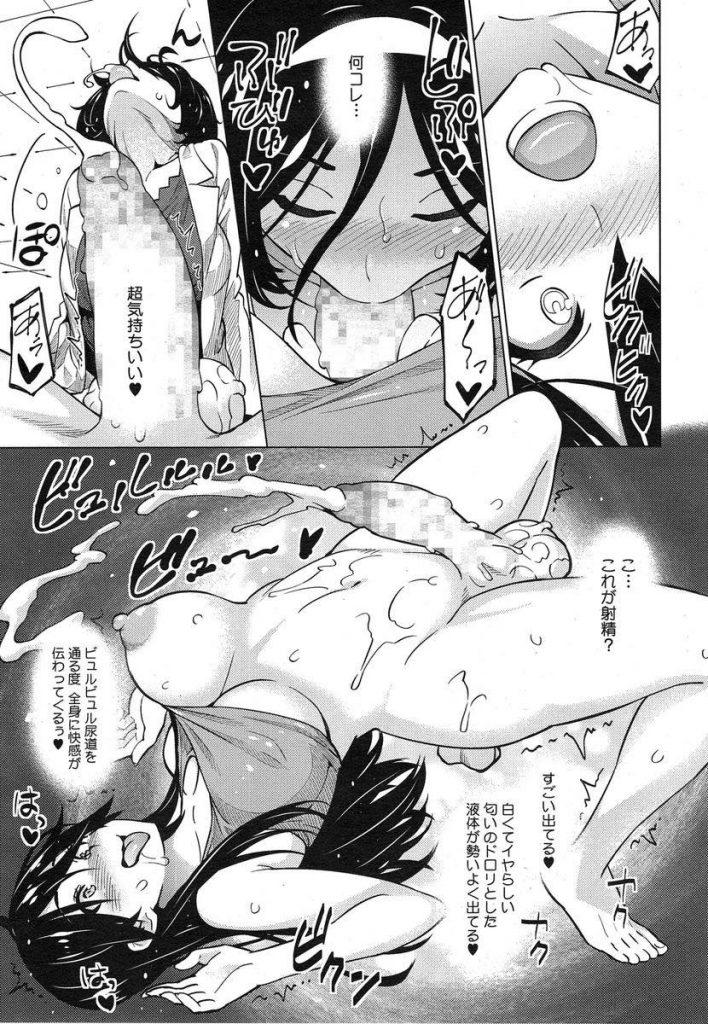 【エロ漫画】チンコが生えたJKの朝勃ちを治める姉...溢れる性欲に我慢出来ずに学校で実姉を犯して膣内射精しちゃう【蛹虎次郎:実験姉妹】
