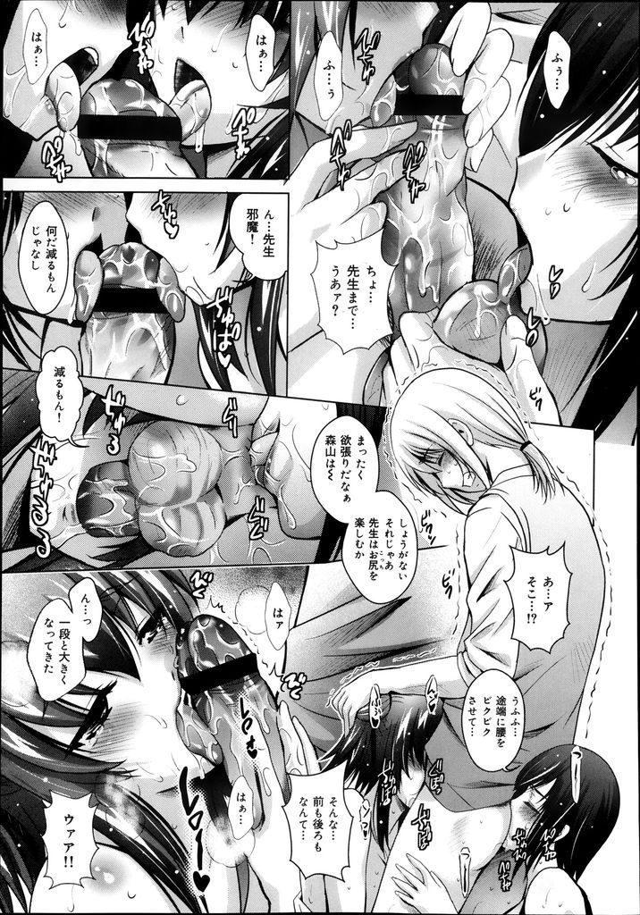 【エロ漫画】クラスに馴染めず保健室に引き篭もる不思議少女な巨乳JK…保健の先生と一緒に自分の事を想ってくれてる男子と3P中出しセックス【ありのひろし:保健室のボッチ】