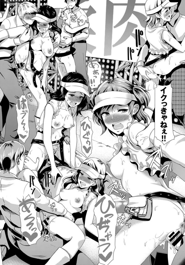 【エロ漫画】年に一度開催される女とヤリまくれる乱痴気騒ぎのフェス…休む間もなく乱交中出しセックス三昧で一生分射精する【宏式:みんなでイこう!柔肉フェス!】