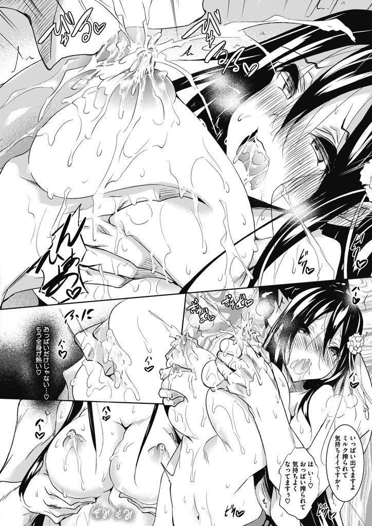 【エロ漫画】(2/6話)男友達に憧れて紹介されたお嬢様な巨乳の清楚系トップアイドル…成り行きでラブホに行きHな事に興味があった彼女と激しい中出しセックス【復八磨直兎:ミルクまみれ 第2話】
