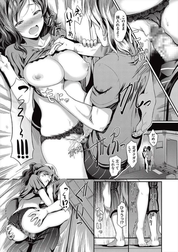 【エロ漫画】生でした事がない彼氏に妊娠した事を報告する巨乳の彼女…他の男と生ハメしてる事を知った彼に捨てられ乱交中出しセックス【宏式:フタツノキオク】