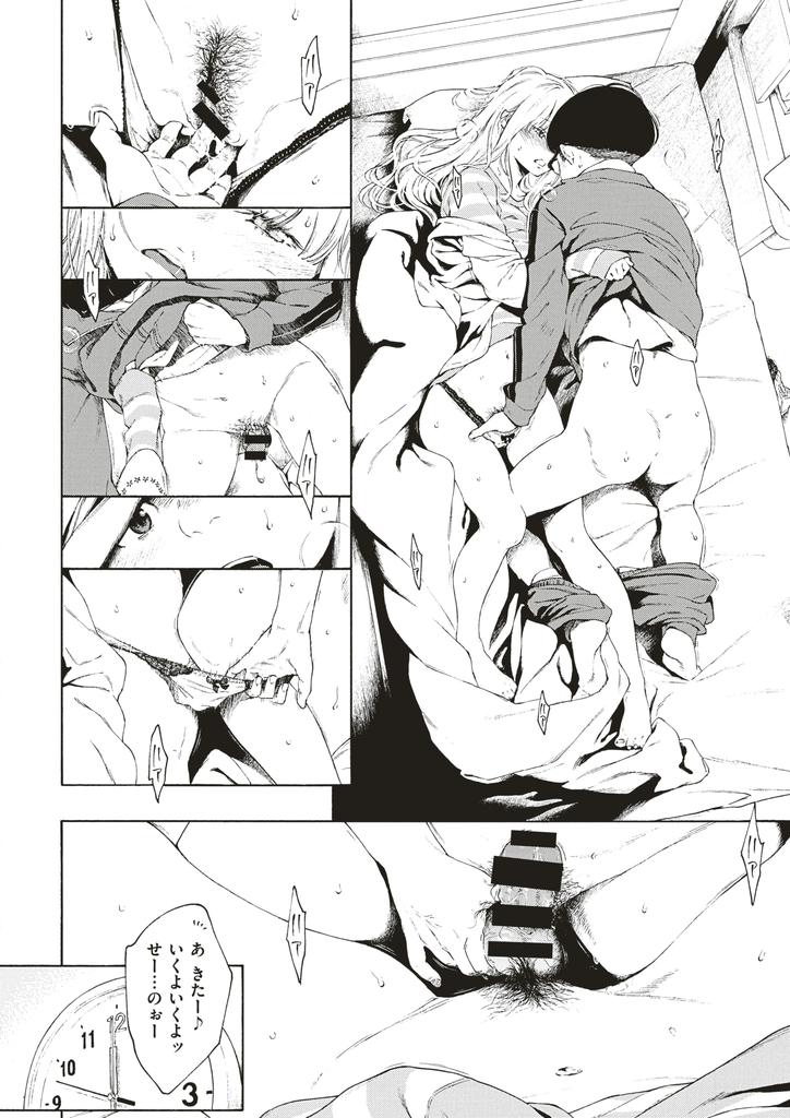 【エロ漫画】オナニー中に男子寮に忍び込んできたオカズにしていた美乳の先輩…目の前で続きをする事になりフェラしてくれた彼女に我慢できず想いを伝えていちゃラブ中出しセックス【きい:ヒメ♡ハジメ】