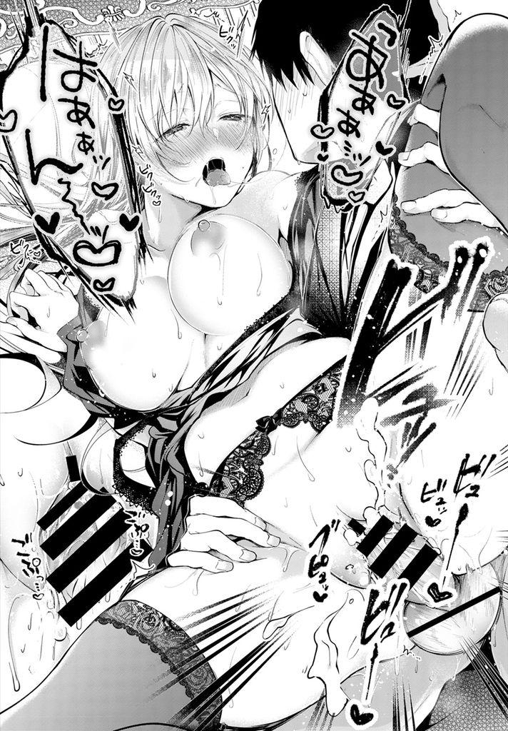 【エロ漫画】最初は見るだけだったがいつしか拘束して執事のチンコを弄るようになった巨乳のお嬢様…アプローチがド下手で両想いだと知り膣内に求めてくる彼女に好きだと伝え何度も激しいいちゃラブ中出しセックス【こしの:あいのうた】