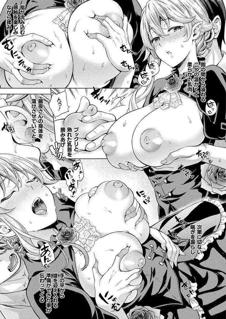 排卵 乳首