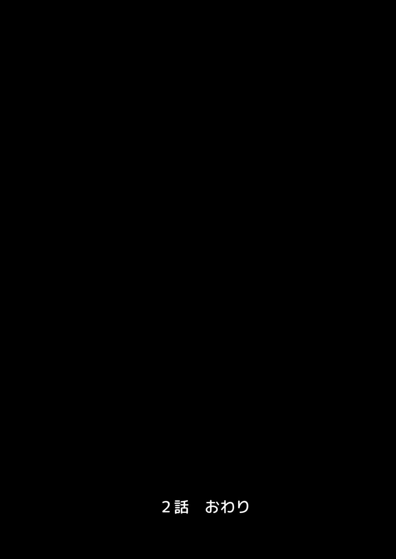 【エロ漫画】(3/7)船が遭難してたどり着いた無人島で男の子の一人にセックスを許してしまった黒髪ボブが可愛い巨乳JK…二人目の男の子にセックスがバレてなし崩しに無理やりセックス【トイレ籠:無人島JK!ちょろいよ吉村さん!第2話〜野外で寝取り編〜】
