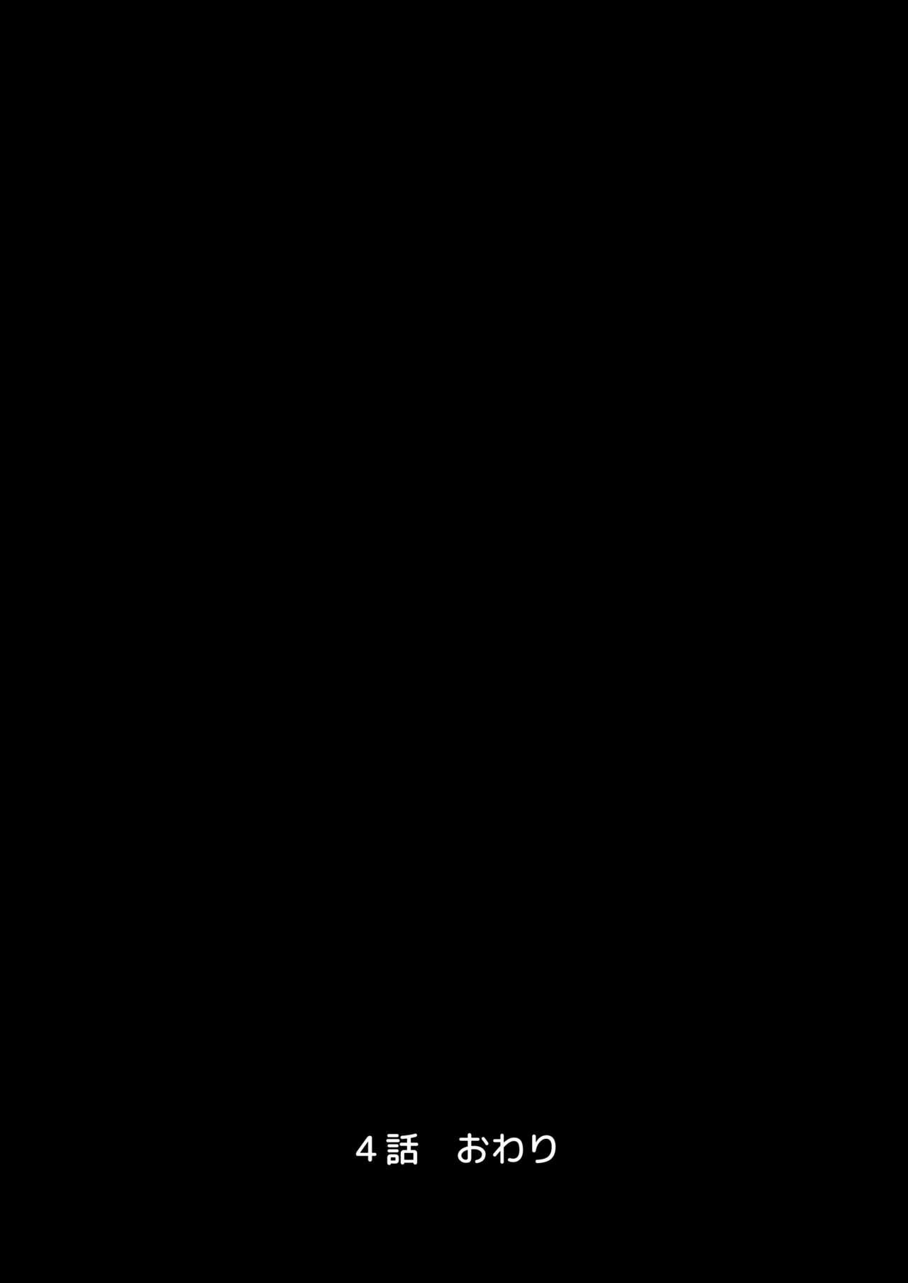 【エロ漫画】(5/7)無人島生活で貴重な漂流物でアメ玉を見つけたボブが可愛い巨乳JK吉村さん…アメ玉の取り合いでも決して均等に割らないほど大好きな吉村さんだったけど泣き落としで陥落!その後袋入のアメを見つけた男の子たちはアメ玉を餌に吉村さんとセックス三昧!【トイレ籠:無人島JK!ちょろいよ吉村さん!第4話〜無人島であめ玉を見つける話〜】