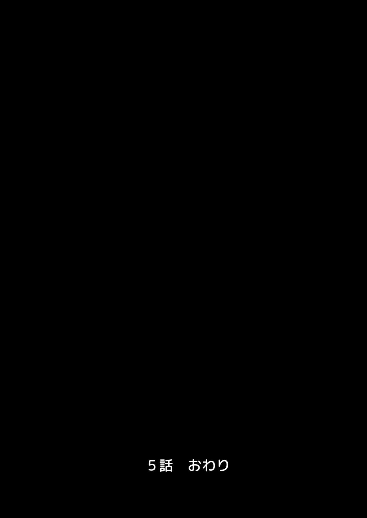 【エロ漫画】(6/7)突然現れた船に男子3人が拉致され自ら拘束された振りをして助けに行くボブが可愛い巨乳LK吉村さん…船は海賊船で吉村さんの見込みはハズレ助けるどころか媚薬注射を2本も打たれ感度がましたところを男達に何度も繰り返される輪姦セックス…思い出されるのは教室で笑い合う友だち…【トイレ籠:無人島JK!ちょろいよ吉村さん!第5話〜無人島キメセク快楽堕ち…ない話〜】
