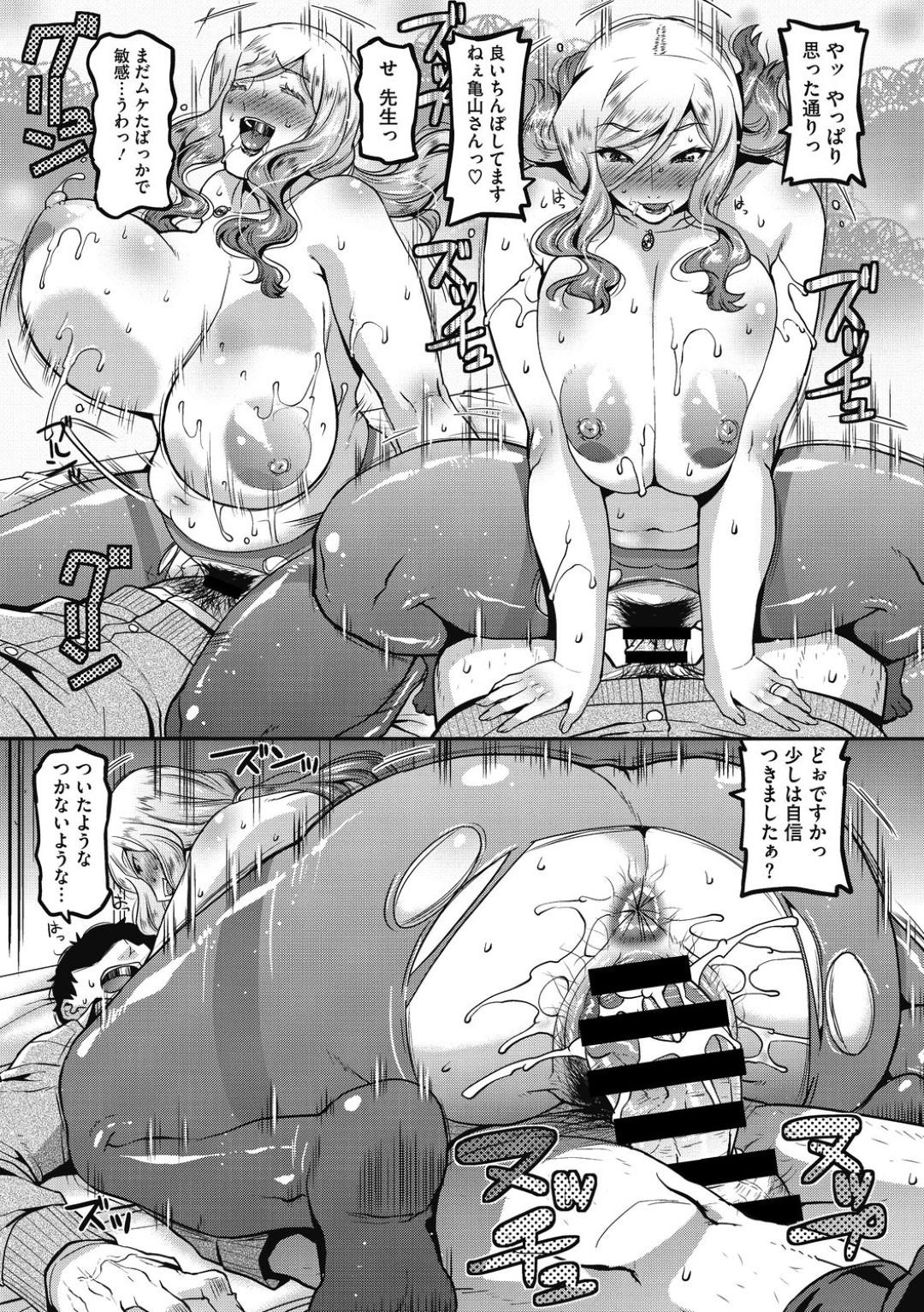 【エロ漫画】包茎の事でムチムチ美人女医の元へ診察に訪れた主人公…女医は彼をベッドに寝かせて治療と称してオナニーさせたり、フェラやパイズリまでしてしまう!更に彼女の行動はエスカレートし、騎乗位生セックスに発展!【歌麿:明日原先生の包茎治療】