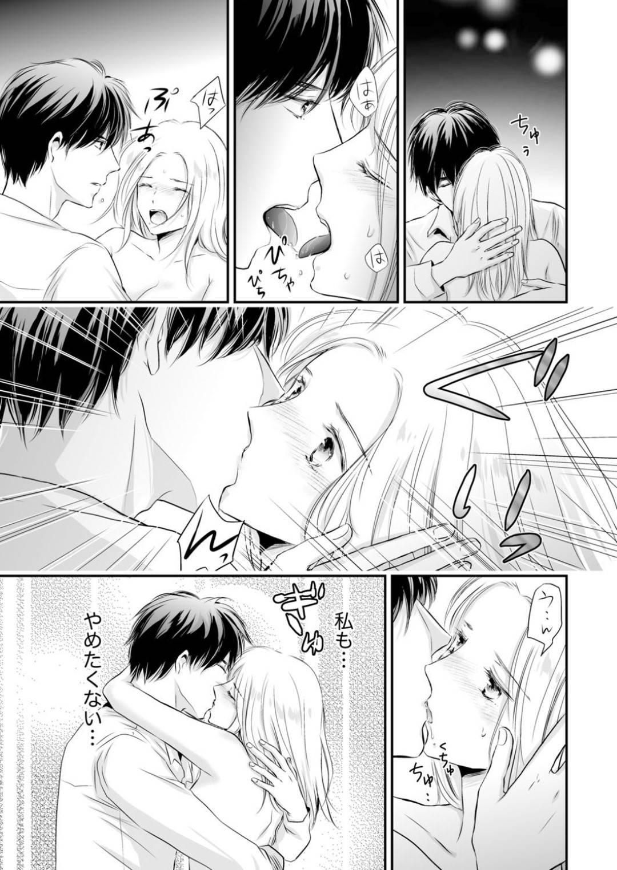 【エロ漫画】同僚の山下とすっかり恋仲となって同棲するOLのみゆき…二人は実家から家に戻るや否や、再びキスし合っていちゃラブセックスに発展。フェラやクンニでお互いを愛撫し合い、バックで生挿入して求め合う!【ただすぎ:SEX上等!?スーツの獣はナカまで激しく… 第9話】