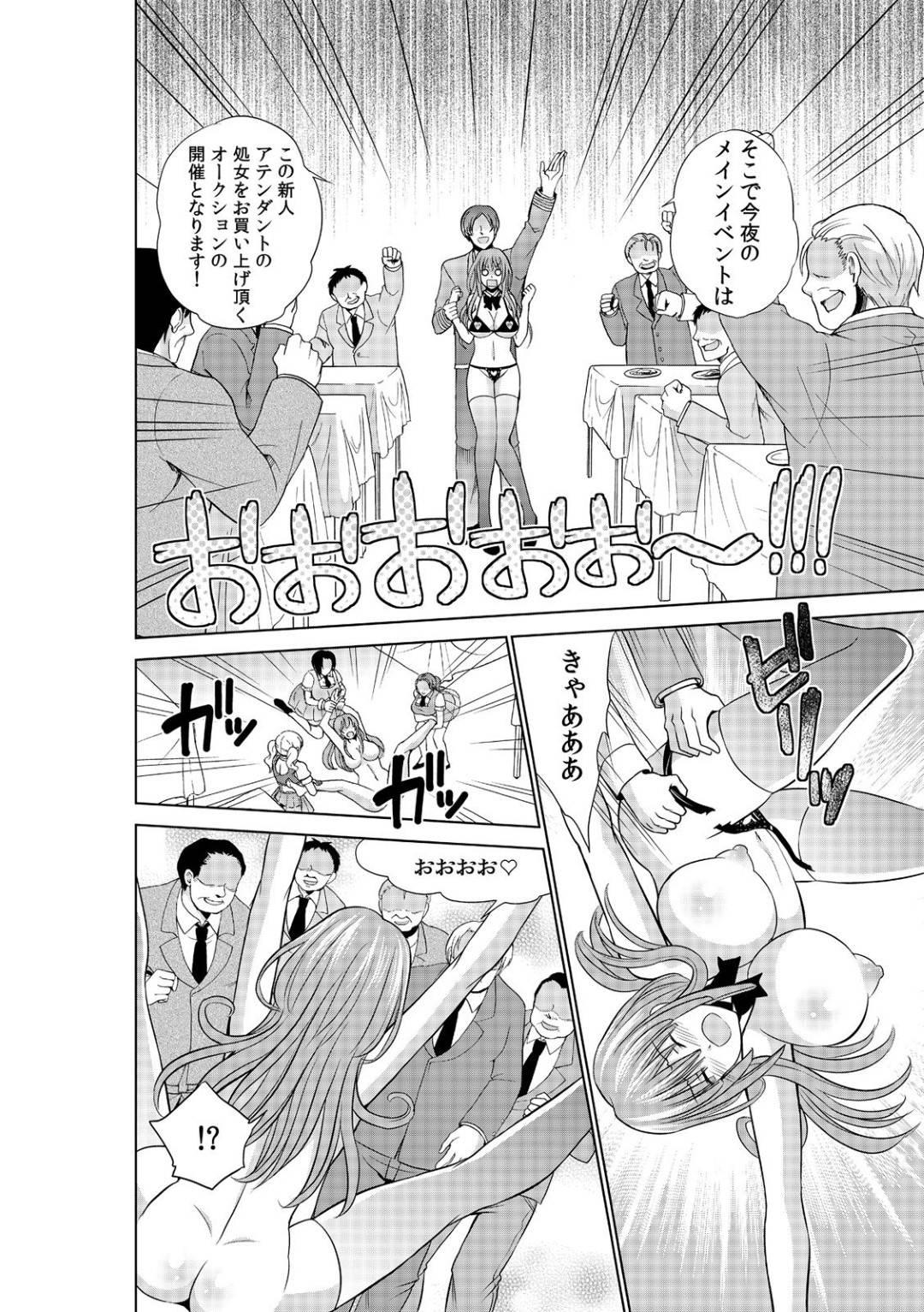 【エロ漫画】電車を乗り間違えてしまい、高級寝台列車に乗車してしまった巨乳JD…乗車料金を体で支払う事になり、金持ちの男たちに乳首を舐められたり、クンニされたりと好き放題された後、正常位やバックなどの体位で犯されてしまう。【木の子ゆん:セクハラ特急、天国イキ~性春18禁きっぷの旅~2】