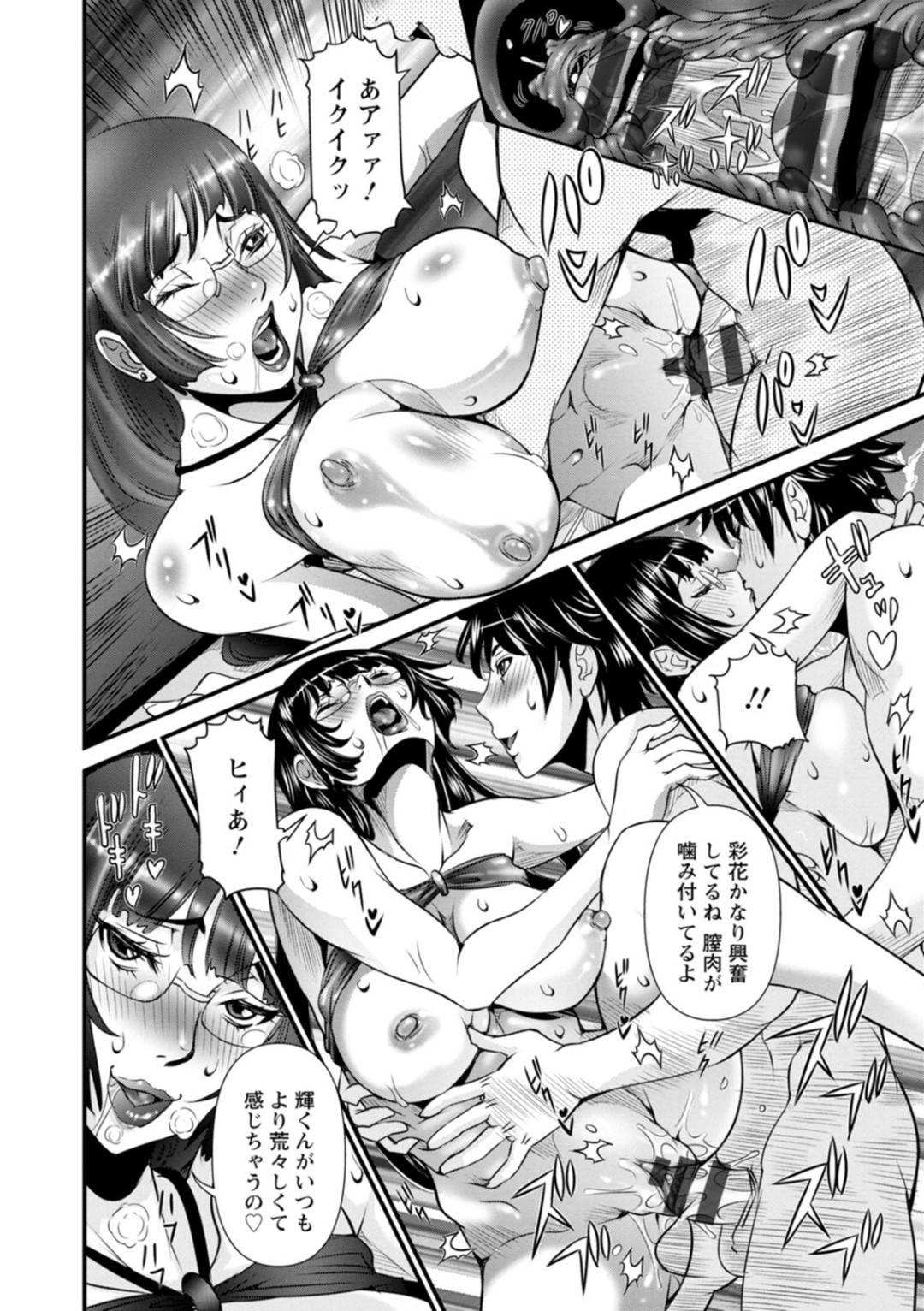 【エロ漫画】シークレットセックスルームのメンバーでバカンスに訪れたお姉さん達…する事はバカンス先でも同じで、トイレやベッドで乱交中出しセックスしまくる。【笑花偽:SSR シークレットセックスルーム~Part.8 そして…~】