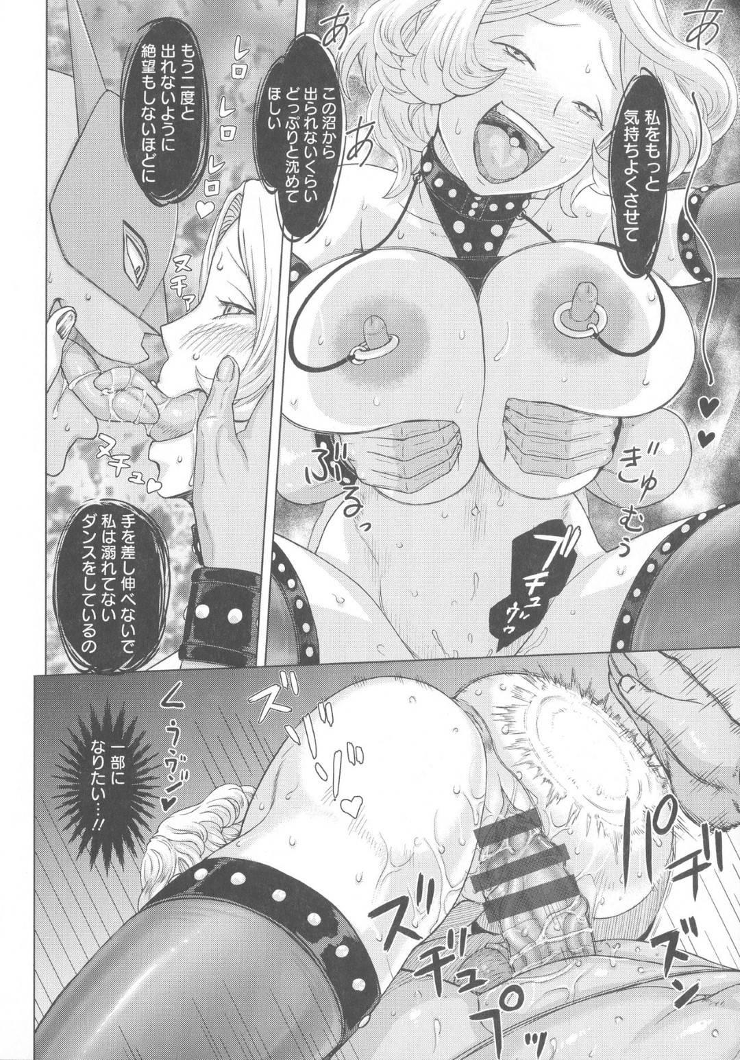 【エロ漫画】特殊性癖な彼女に拘束された上監禁されてしまった主人公…彼女は彼に強制手コキで射精させたり、他の淫乱女性達にアナルを責められたりと逆レイプを受ける。【まじろー:KAIKO】