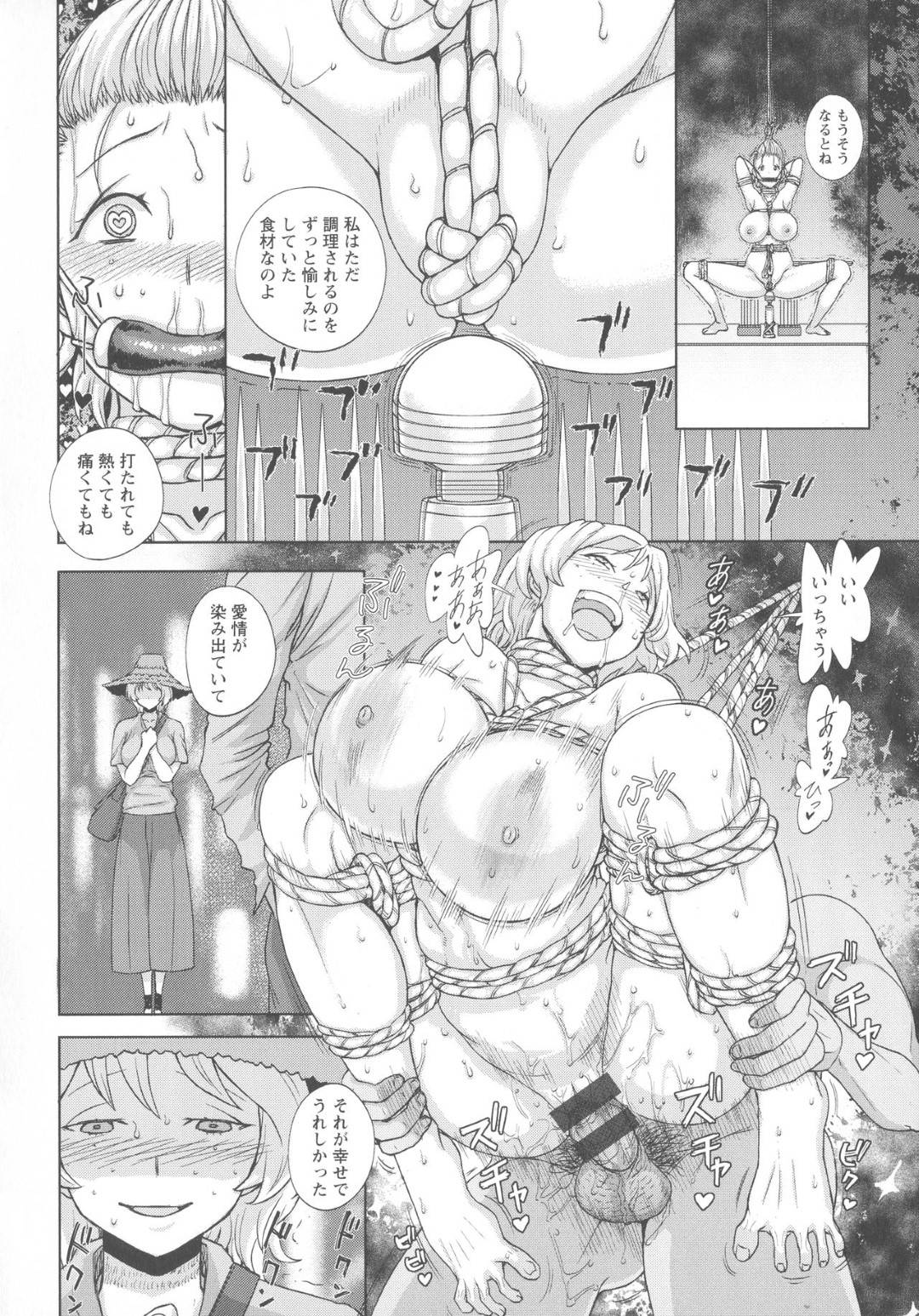 【エロ漫画】睡眠薬を飲まされて穴蔵へと拉致監禁されてしまったお姉さん…覆面をした男たちは彼女を陵辱しようと毎日のように輪姦しては中出しする。次第に行動はエスカレートしていき、鼻フックや媚薬、鞭打ちなどハードプレイをするようになる。【まじろー:KAIKO 前編】
