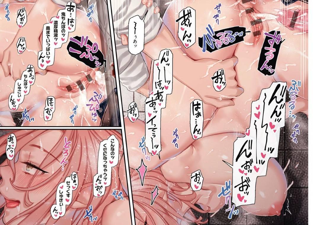【エロ漫画】セックスの末、絶頂のあまり絶命して地獄へと堕ちてしまった淫乱OL…地獄で牢屋へと入れられて暇を持て余した彼女は看守の男を誘惑し、フェラで性処理したり、乱交セックスするようになる。【露々々木もげら:地獄に堕ちても逝きたがり!!】