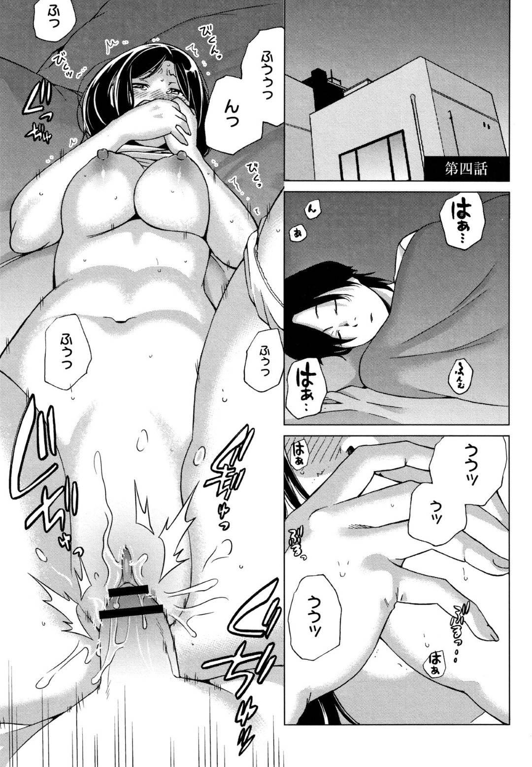 【エロ漫画】取材と称してキモ男に夜這いされる事になってしまった人妻…旦那が横で寝ているのにも関わらず男は彼女を全裸にして正常位で犯しまくって彼女をアクメ絶頂させる。【IRIE:イビツヘンアイ 第四話】