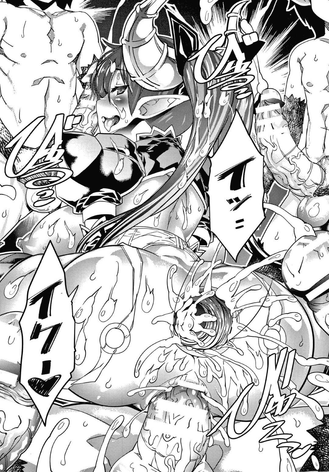 【エロ漫画】異世界転生して魔界を牛耳るようになった巨乳悪魔娘…インキュバスを捕らえた淫乱な彼女はバキュームフェラで精子を搾り取ったり、二穴同時挿入させたりと乱交セックスで性欲を解消する。【あまぎみちひと:Re:えびるちぇんじゃー】