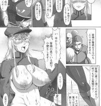 敵国に捕虜として捕まってしまった巨乳な女軍人…肉奴隷として男たちに扱われる事になった彼女は次々とチンポを挿入されたり、イラマされたりと輪姦陵辱を受ける。【クロFn:雌豚慰安将校ヘアーデ】