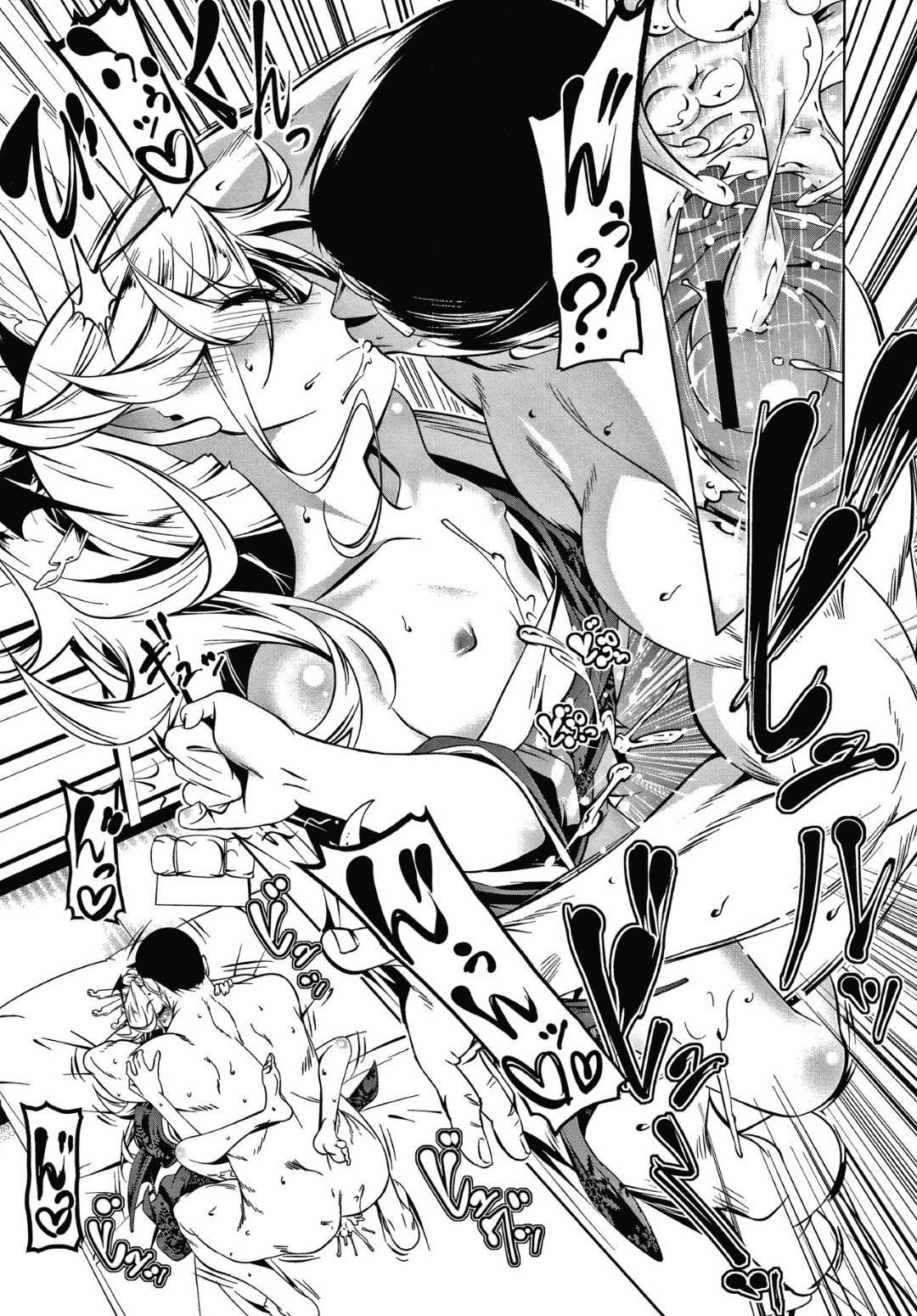 【エロ漫画】主人公たちと旅館へと招いたサキュバスの女将…彼に欲情した女将は彼の部屋へと入るや否やフェラでご奉仕して口内射精させる。それだけで留まる訳もなく、正常位、バック、騎乗位など様々な体位で連続中出しセックス。【田辺京:LOVEぷち穴6】