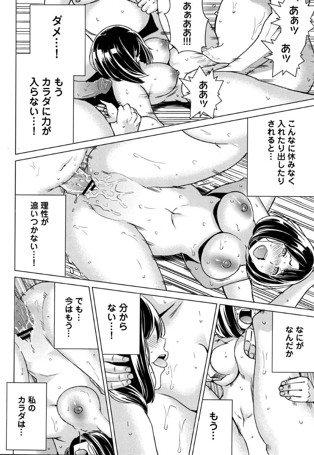 【エロ漫画】キモ男とのセックスのことが脳裏から離れなくなってしまった巨乳若妻…嫌なはずなのに彼女はキモ男の主催するツアーに参加してしまい、男たちと乱交セックスする事になってイキまくる。【IRIE:イビツヘンアイ 第二話】
