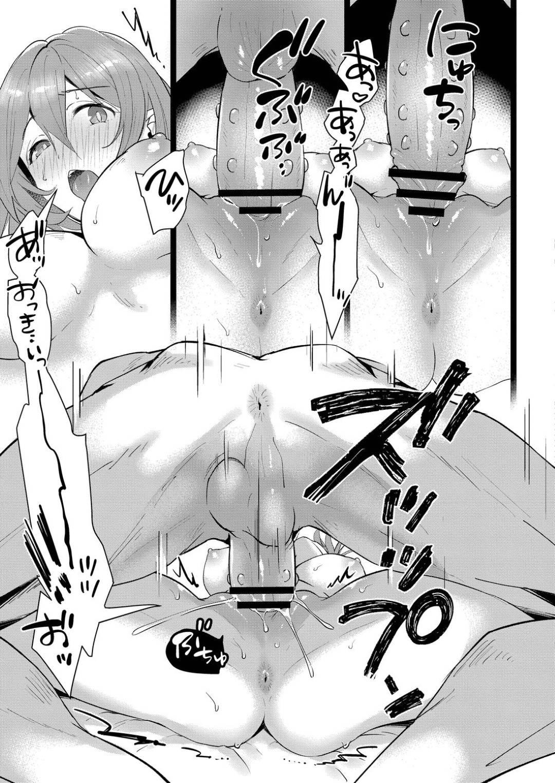 【エロ漫画】神社の本殿で倒れていた神を名乗る男とセックスすることになった巫女のお姉さん…満更でもない彼女は彼のデカマラを手マンやフェラでご奉仕し、正常位で中出しまでさせる!【かづき:男根の神様のいうとおり】