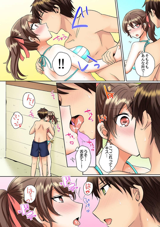 【エロ漫画】シャワールームでセックスし続ける同級生の主人公と清楚系JK…二人は駅弁や正常位などの体位でセックスしまくる!その後も彼は他の娘とプールでこっそりセックスしたりとヤりまくるのだった。【しょごた:クラスメイトとプールで密着エッチ~濡れて擦れて感じちゃうっ 3】