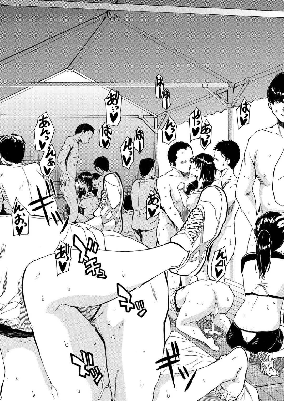 【エロ漫画】体育祭のリレーで敗北してしまった体操服JK達…負けたチームは男と乱交するというルールに基づき彼女たちは大勢の男に囲まれてフェラしたり、中出しセックスしたりとヤりまくる!【千要よゆち:体育祭賭】