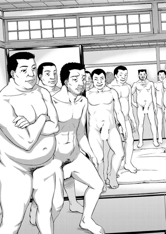【エロ漫画】夏合宿に向かう途中、事故に遭ってしまい謎の村へとたどり着いた女教師と生徒達…村人に拉致監禁されてしまった女教師は大勢の男達に囲まれて輪姦陵辱を受ける!【しのぎ鋭介:虜囚の村 第1話】