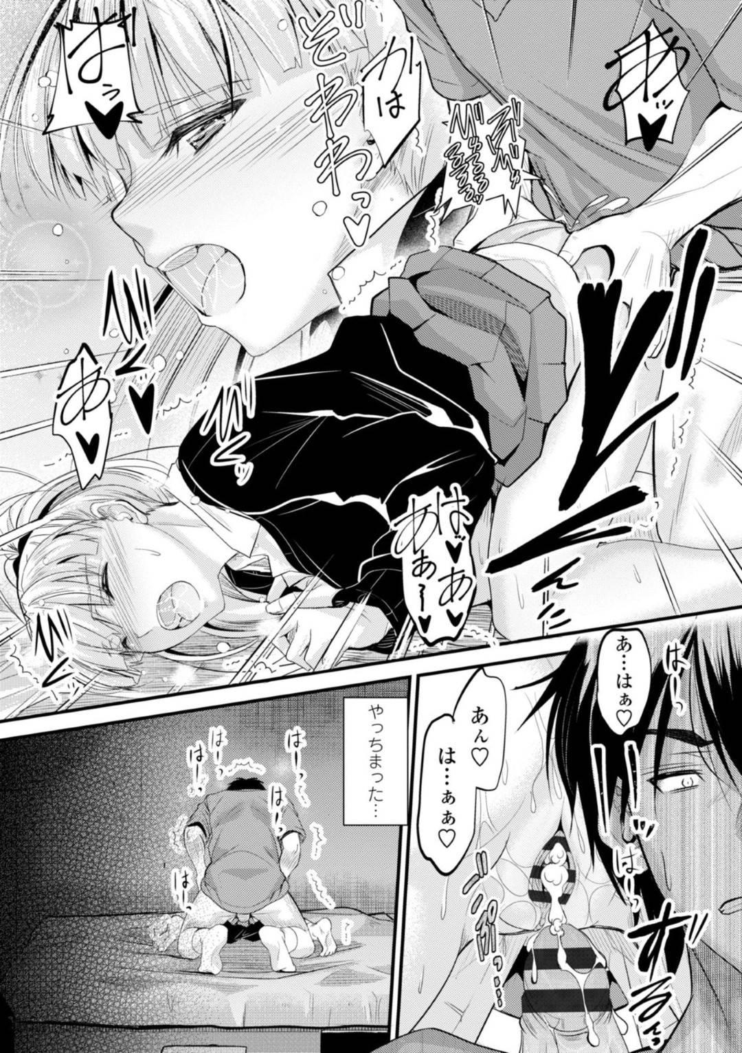 【エロ漫画】エッチな事を担任教師に誘惑する不良JK…しびれを切らした彼に押し倒されてしまった彼女はされるがままにクンニされてそのままバックや正常位で着衣セックス!【睦月:居座りstudent4】