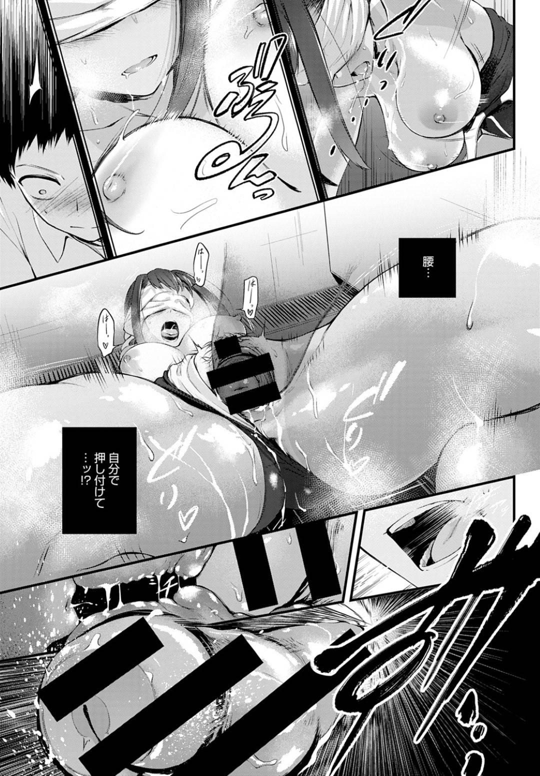【エロ漫画】欲情した同級生にシャワールームで襲われてしまった褐色水泳女子…彼女は目隠しをさせられてイラマされた挙げ句、中出しセックスさせられる事に!【歯車:Hide and Heat】