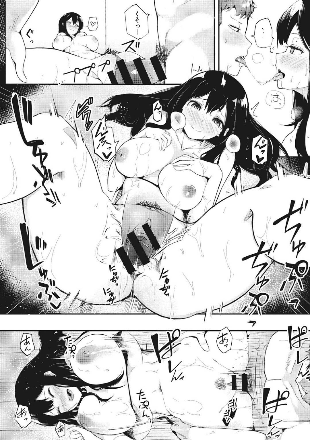 【エロ漫画】主人公の父親と結婚して同級生の主人公の義姉となったムチムチJK…彼に欲情した彼女は風呂に乱入してセックスしてしまう!【えいとまん:くらしす】