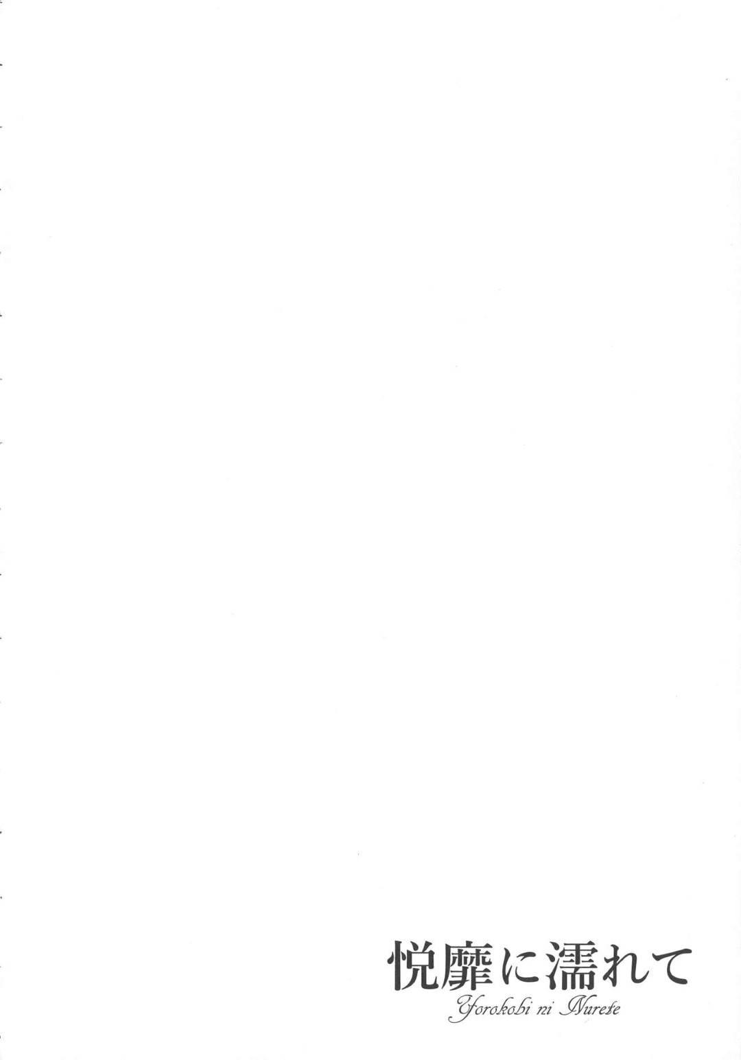 【エロ漫画】園長からエッチな調教を受けるハメになってしまった保母のムチムチお姉さん…断れない彼女はされるがままとなり、尻コキされたり、立ちバックで中出しされたりする!【跳馬遊鹿:母乳が出ちゃうの!~保母のおっぱい調教中~】